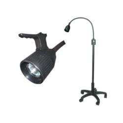 LAMPE D'EXAMEN ZC-2450