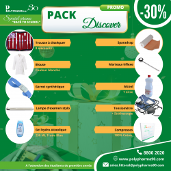 PACK DISCOVER